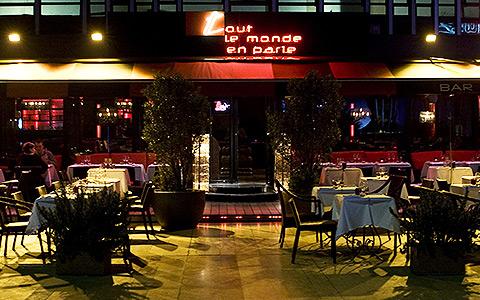 restaurant pr s tour montparnasse. Black Bedroom Furniture Sets. Home Design Ideas